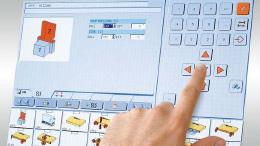高性能で便利なコントロールシステム